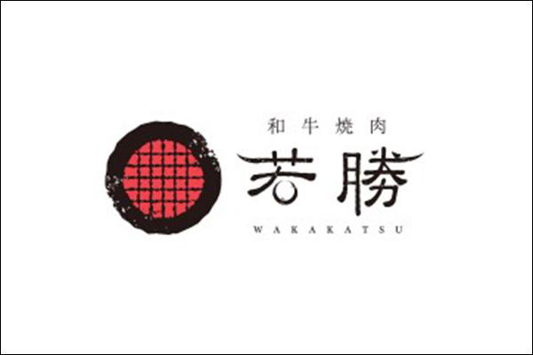 【秋の味覚コース】ホクホク焼き栗と極タン&焼しゃぶ小倉牛<br />5,000円(税別)120分飲放付